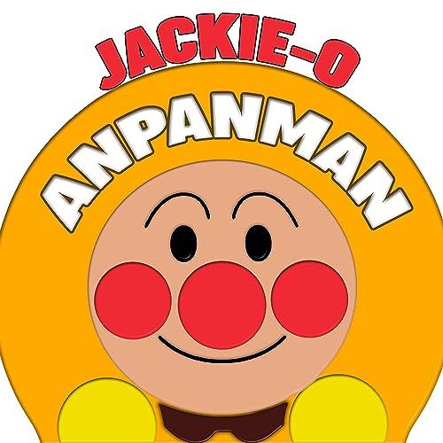 Anpanman By Jackie O On Amazon Music Amazoncom