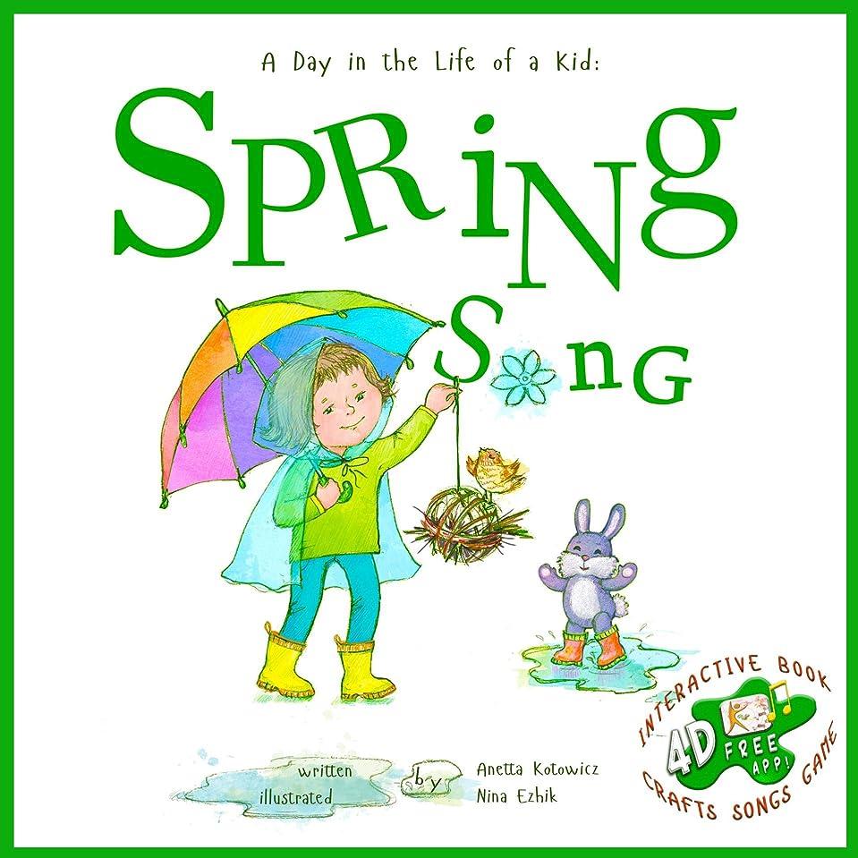 しつけ思慮のないなめらかSpring Song: A Day In The Life Of A Kid (English Edition)