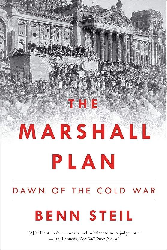 良いずんぐりした晩ごはんThe Marshall Plan: Dawn of the Cold War (English Edition)