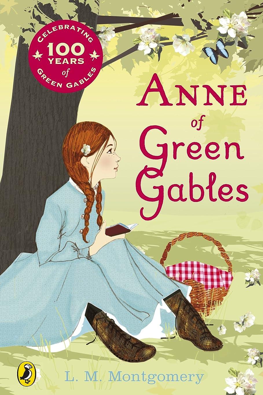 スーパーマーケット手紙を書く取り除くAnne of Green Gables (Centenary Edition) (English Edition)