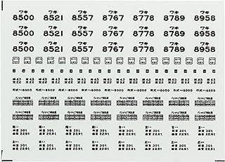 レボリューションファクトリーNゲージワキ8000インレタ改良  RLF4472