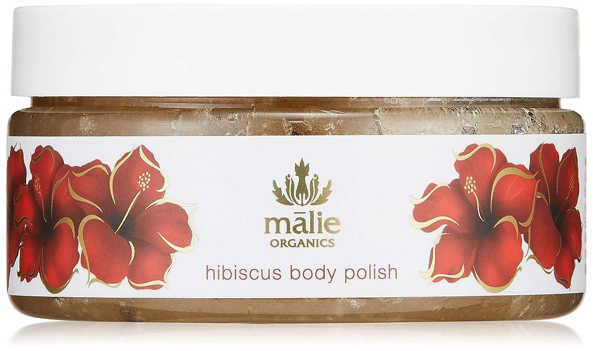 太鼓腹言い聞かせるの頭の上Malie Organics(マリエオーガニクス) ボディポリッシュ ハイビスカス 236ml