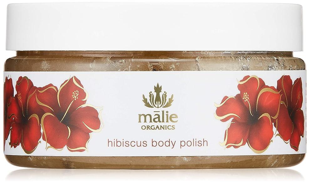 ゴールデン小道委託Malie Organics(マリエオーガニクス) ボディポリッシュ ハイビスカス 236ml
