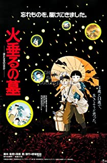 Best grave of the fireflies poster Reviews