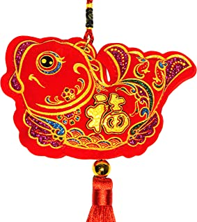 Lucore 3 Inch Glitter & Sparkle Red Lucky Fish Charm Hanging Ornament - Chinese Good Fortune Feng Shui Home Decor Decoration Accent