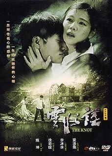 云水谣(DVD9简装版)