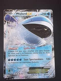 Pokemon - Wailord-EX (38/160) - XY Primal Clash - Holo