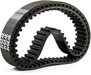 LithiumCore Evolve GT Street Series Belts 32T (Fits Carbon GT, Bamboo GT, Bamboo GTX)