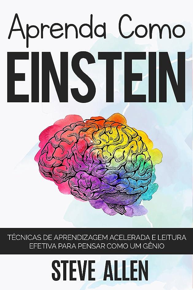 フィット茎千Aprenda como Einstein: Técnicas de aprendizagem acelerada e leitura efetiva para pensar como um gênio: Memorize mais, se concentre melhor e leia eficazmente ... aprender qualquer coisa (Portuguese Edition)