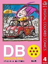 表紙: DRAGON BALL カラー版 魔人ブウ編 4 (ジャンプコミックスDIGITAL)   鳥山明