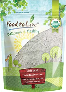 Organic Pumpkin Seeds Protein Powder, 2 Pounds — 60% Protein, Non-GMO, Non-Irradiated, Pure Flour, Kosher, Vegan Superfood...