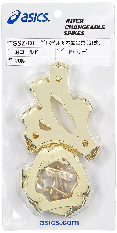 [アシックス] 野球 取り替え用 6本歯 金具 釘式 メンズ SSZ-DL