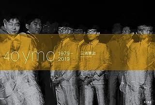 40 ymo 1979‐2019 (角川書店単行本)