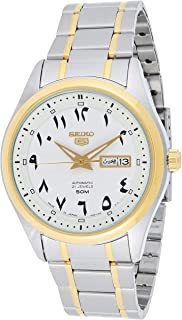 Seiko Men Automatic Analog Watch - SNKP22J1 Silver