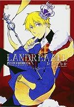 ランドリオール ポストカードブック (IDコミックス ZERO-SUMコミックス)