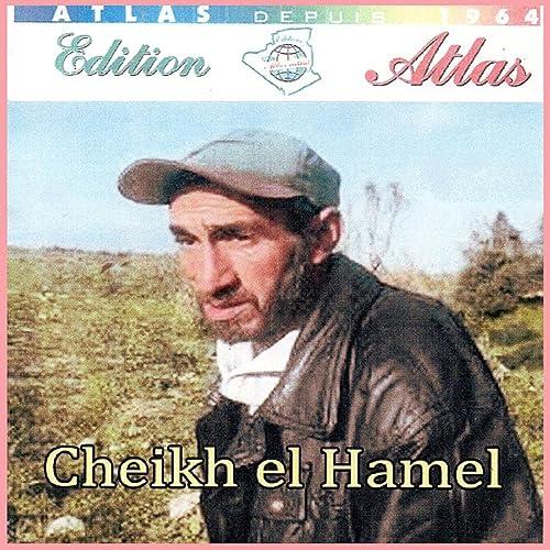 EL CHEIKH TÉLÉCHARGER MP3 GRATUITEMENT HAMEL MUSIC