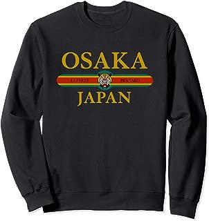 Osaka City Japan - Retro Japanese Tiger Face - Vintage Osaka Sweatshirt