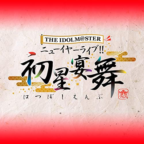 THE IDOLM@STER 初星-mix