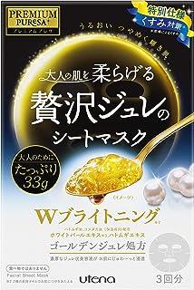 PREMIUM PUReSA (premium Presa) Golden jelly mask Brightening 33g × 3 pieces