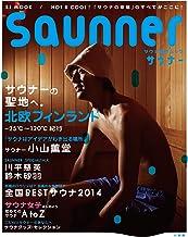 表紙: 小学館ムック saunner (サウナー) | saunner編集部
