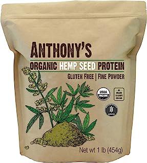 Anthony's Organic Hemp Seed Protein, 1 lb, Cold Pressed, Gluten Free, Non GMO, Fine Powder