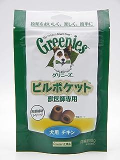 エランコジャパン グリニーズ ピルポケット チキン 90g (標準30個入)