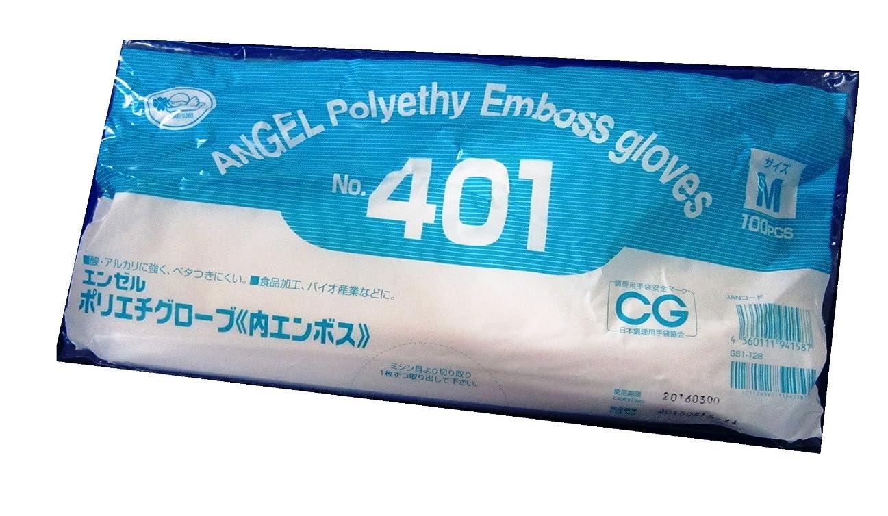 禁止クラック実装するサンフラワー No.401 ポリエチグローブ(内エンボス) 袋入り 100枚入り (M)