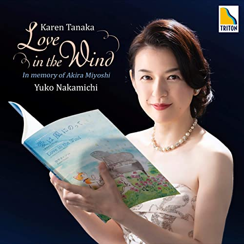 Karen Tanaka: Love in the Wind
