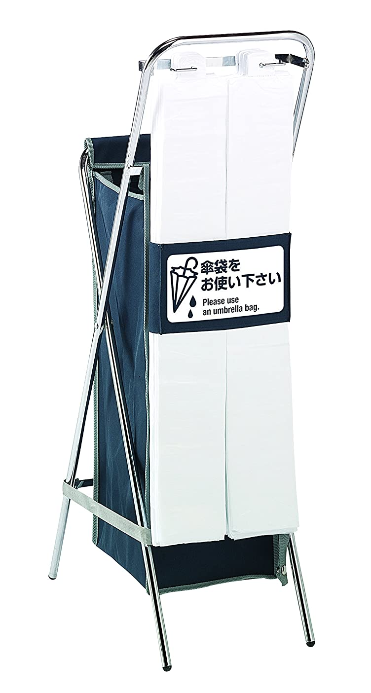 テレビ局フェリー最も遠いUB2889000 テラモト 折りたたみ傘袋スタンド
