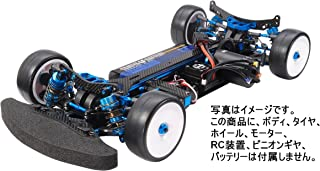 RC limited product TB EVO.6 MS chassis kit 84427