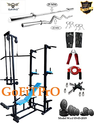 GoFiTPrO ABS Tower with 20 in 1 Bench (Rectangle Pipe 1.5 X 3 INCH)+ 58 KG Rubber Weight + 5 FT Plain Rod (25 mm) and 3 FT CURL Rod (20 mm)