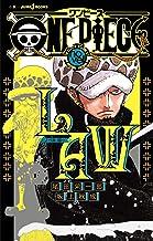 表紙: ONE PIECE novel LAW (ジャンプジェイブックスDIGITAL) | 坂上秋成