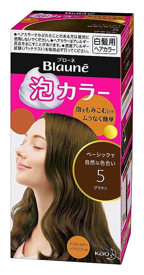 楽しいクリープすべき【花王】ブローネ泡カラー 5 ブラウン 108ml ×10個セット