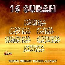 16 Surah (Tilawat-E-Quran)