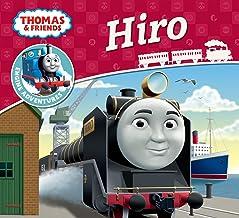 Hiro (Thomas & Friends Engine Adventures) (Thomas Engine Adventures)