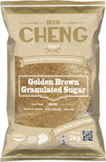 Cheng Brand Golden Brown Granulated Sugar 2kg (Unrefined Raw Sugar)