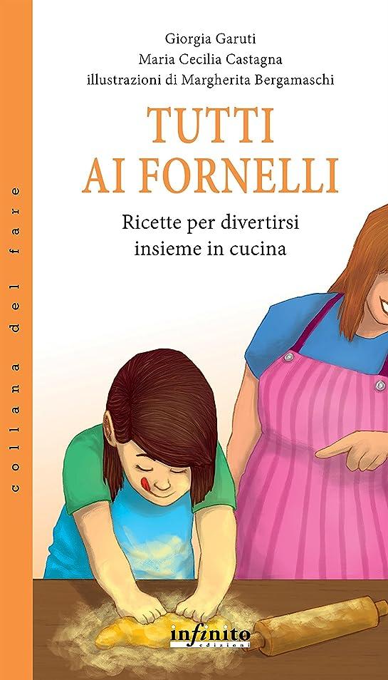 顕著宿題をするお風呂Tutti ai fornelli: Ricette per divertirsi insieme in cucina (Italian Edition)
