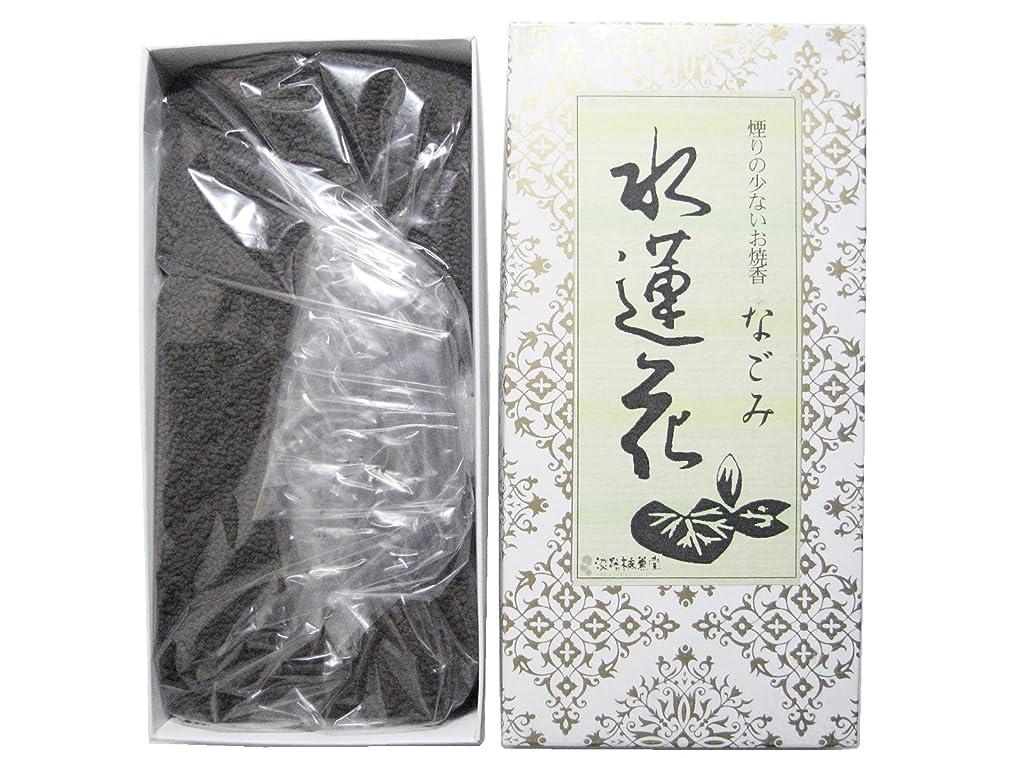場合閃光揮発性淡路梅薫堂のお香 煙の少ないお焼香 なごみ 水蓮花 500g×10箱 #931