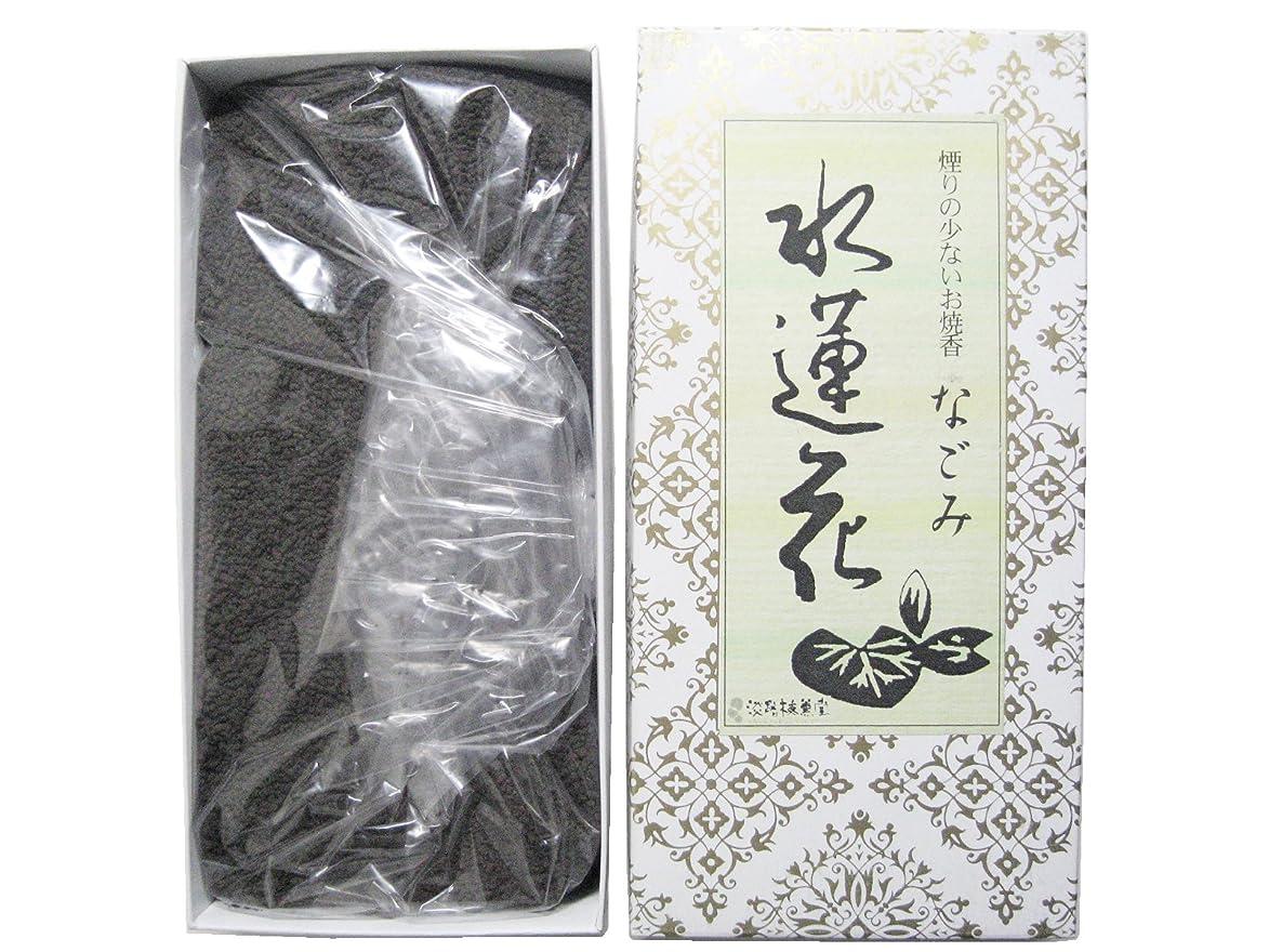 一緒郵便屋さん迫害する淡路梅薫堂のお香 煙の少ないお焼香 なごみ 水蓮花 500g×30箱 #931