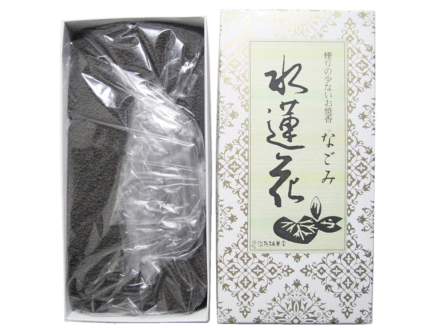 凍った細菌トリプル淡路梅薫堂のお香 煙の少ないお焼香 なごみ 水蓮花 500g×10箱 #931