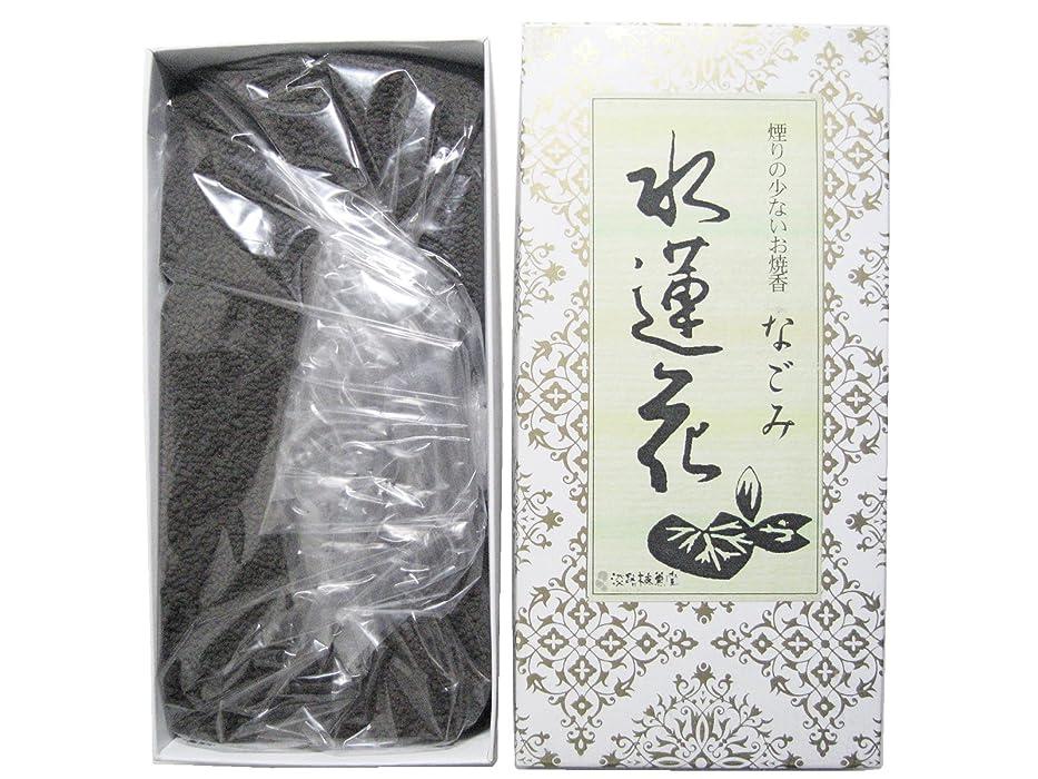 メロディー臭い望まない淡路梅薫堂のお香 煙の少ないお焼香 なごみ 水蓮花 500g×30箱 #931