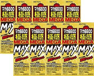 【10本セット】マカ6600極感MEGA MAX 50mL