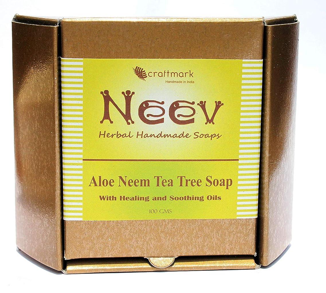 Aloe Vera Neem Tea Tree Soap - Naturally Ayurvedic Bar 75 gms (2.6 OZ)