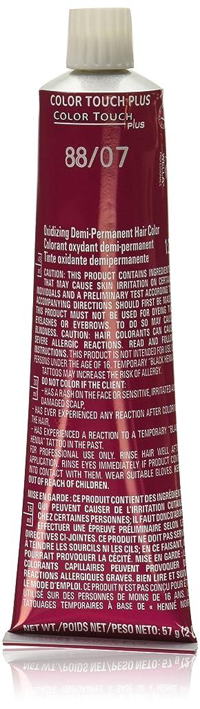 医学カルシウム気球Wella カラータッチプラスヘアカラー、2オンス 88/07強い光ブロンド/ナチュラルブラウン