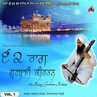 62 Raags Gurbani Kirtan, Vol.1