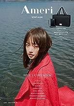 Ameri VINTAGE FIVE YEARS BOOK (ブランドブック)
