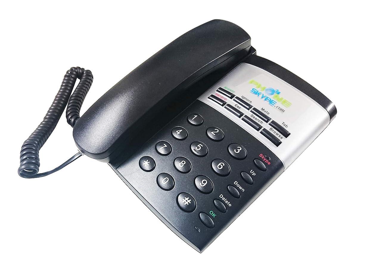 行進帝国主義しおれたSkype専用 USB電話機 SK-04 マニュアル付属 通話無料 簡単接続 社内会議利用に最適 ビジネスホン