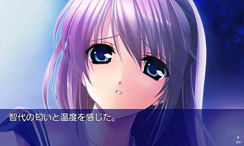『智代アフター~It's a Wonderful Life~CS Edition』の5枚目の画像