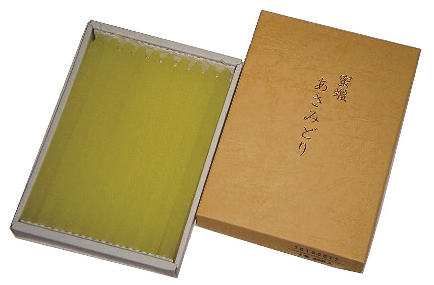 品揃え風が強い戦略鳥居のローソク 蜜蝋 あさみどり 3号20本入り 印刷箱 #100512