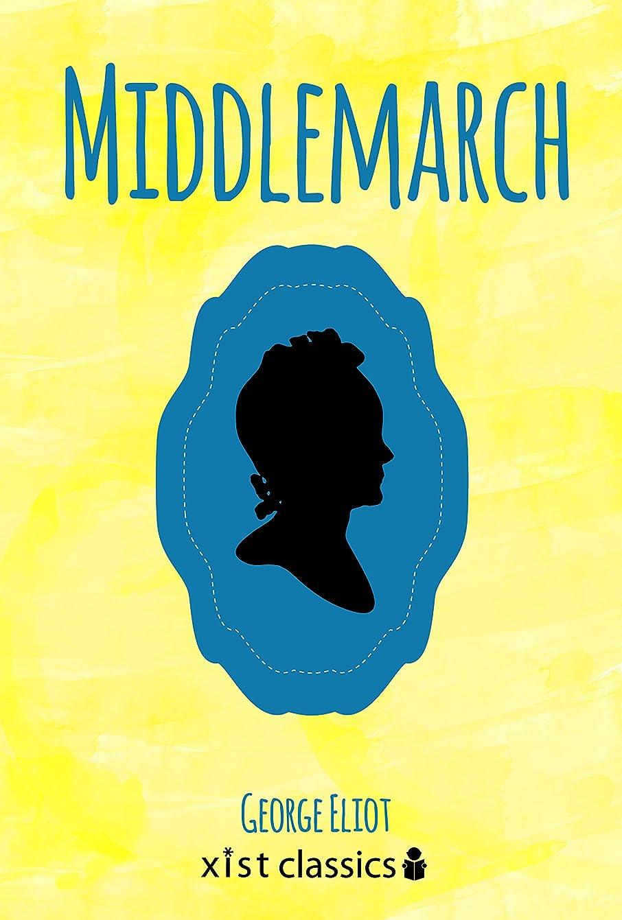 左花腰Middlemarch (Xist Classics) (English Edition)